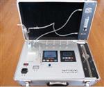 国产室内空气质量检测仪|便携式甲醛检测仪|TT96Z-A