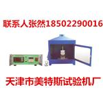 建筑保温材料燃烧性能检测装置,保温材料燃烧性能测试仪,保温材料燃烧性能测试仪厂家