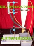 渣球含量分析测定仪, 渣球分析仪, 渣球含量分析仪