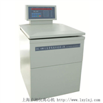 低价供应卢湘仪低速大容量冷冻离心机