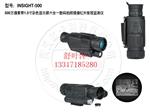 INSIGHT-500INSIGHT数码拍照摄像红外夜视监测仪 500万像素带1.5寸彩色显示屏