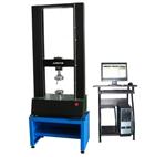 QBT 1048-2004 纸板及纸箱抗压试验机