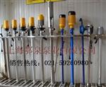 SB不锈钢插桶泵厂家