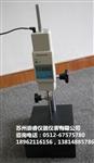 索尼U30B-F供应索尼高度计 索尼高度规 索尼U30B-F【江浙沪】