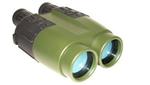 加拿大纽康LRB6000CI望远镜式激光测距仪