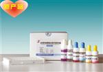 猪葡萄糖转运蛋白2(GLUT2)ELISA试剂盒 订购指南