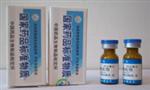 对氨基苯甲酸,对氨基苯甲酸标准品,中检所
