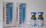 丙酸睾酮,丙酸睾酮标准品,中检所