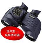 德国视得乐望远镜,视得乐高端望远镜7830价格,视得乐中国一级代理