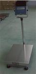 高品质300KG台式电子磅秤《上海耀华计重台秤销售》