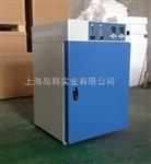 HH.CP-01W二氧化碳培养箱、水套式培养箱