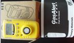 二氧化硫检测仪,GAXT-S二氧化硫检测仪