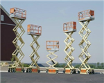 美国JLG 进口电动剪叉高空作业平台的价格,剪叉自行式升降机批发