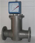 水平安装金属管浮子流量计