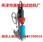 HZ-15型电动混凝土钻孔取芯机。电动混凝土钻孔取芯机,混凝土钻孔取芯机