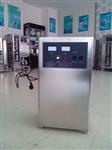 山西临汾臭氧发生器价格 临汾臭氧发生器厂家