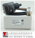 特价INT276LC+油分专用电子式液位监控器