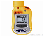 可燃气体检测仪PGM-1820代理批发