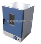底部加热干燥箱DGG-9420A、恒温鼓风干燥箱