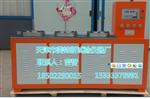 土工合成材料抗渗仪,耐静水压与渗透系数