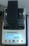 固体密度仪,高精度密度测试仪