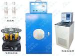 生物化学发光分析仪价格,安徽蚌埠光化学反应分析仪,新型光化学反应仪生产批发