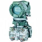 供应原装EJA110压力变送器