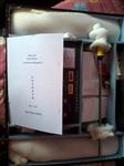 电脱分析仪分液量筒