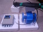 厂家直销分体式电磁流量计,分体式电磁流量计的特点与应用