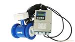 分体式电磁流量计厂家报价,分体式电磁流量计原理
