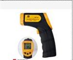 手持式非接触红外测温仪 激光指示测温仪 非接触红外测温仪