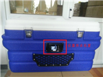 90LGSP温湿度监控保温箱,药品保温箱