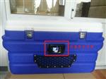 90LGSP温湿度监控网站,pt网站