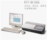 厦门酶标仪RT-6100供应商,雷杜原装酶标仪报价,性价比高酶标仪现货