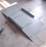 1.5吨带引坡电子地磅价格,电子地磅厂家批发