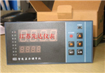 温压补偿流量积算仪的特点和应用,温压补偿流量积算仪说明书