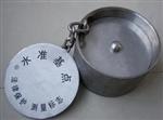 测量标志专用不锈钢水准基点价格, 测量保护盒圆形尺寸,测量标志厂家