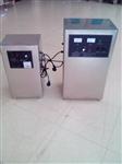铜川臭氧发生器