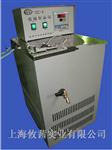 上海攸茜低温冷却液循环泵低温冷却液循环泵