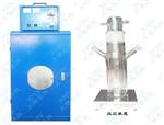 多位光化学反应仪,多试管光化学反应仪,光化学反应仪价格,上海光化学反应仪厂