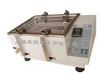 小型水浴恒温振荡器生产厂家,双功能数显水浴恒温振荡器价格,北京厂家恒温水浴振荡器