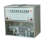 上海攸茜 石英亚沸蒸馏器SYZ-550