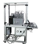 GAI-100高压气体等温吸附仪