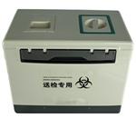 HM014埃博拉标本运输箱,A类标本运输箱,传染性标本运输箱
