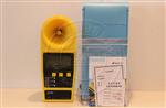 超声波线缆测高仪型号6000E,高精度专业测高仪6000E价格