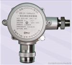 SP-1104Plus固定式气体检测仪