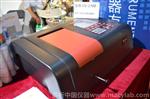 美析UV-1700A紫外可见分光光度计三年质保
