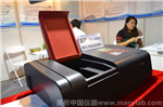 美析UV-1800PC大屏幕紫外可见分光光度计