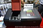 专业低杂散光可见分光光度计-美析UV-1800APC