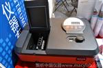 食品安全检测用美析V-1100可见分光光度计